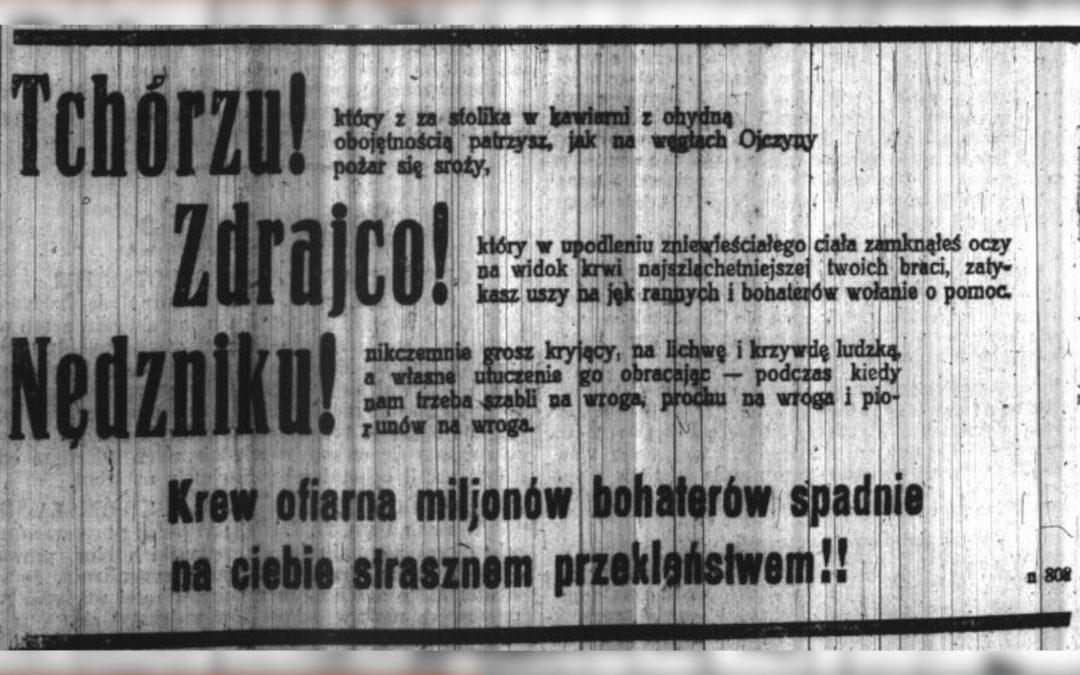 Aprowizacja na wielkopolskim zapleczu bitwy warszawskiej